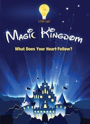 """""""Магическото"""" царство"""